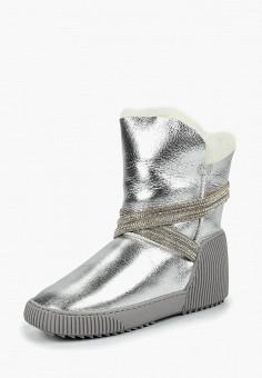 fbad42a89883 Полусапоги, Grand Style, цвет  серебряный. Артикул  GR025AWCFAE8. Обувь