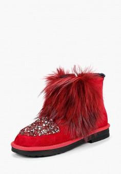 0eca4de555a3 Полусапоги, Grand Style, цвет  красный. Артикул  GR025AWCFBP5. Обувь