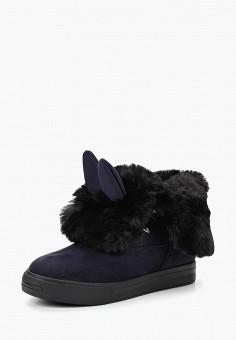 f07e4e1056fe2 Ботинки, Grand Style, цвет: синий. Артикул: GR025AWCPLP3. Обувь