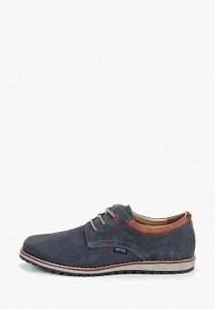 Купить мужскую обувь от 167 руб в интернет-магазине Lamoda.ru! 0f46cdf444550