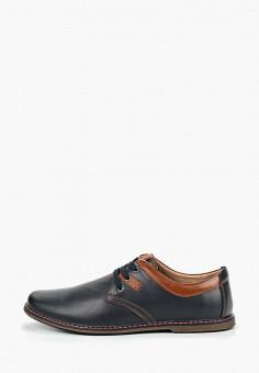 06fbb3db Ботинки, Happy Family, цвет: синий. Артикул: HA016AMEILO3. Обувь / Ботинки