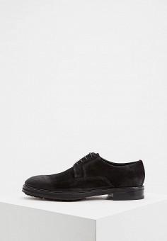 Туфли, Hugo Hugo Boss, цвет  черный. Артикул  HU286AMDDET4. Обувь   e19a3bb4f14