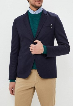 Купить премиум пиджаки и жакеты для мужчин от 13 200 руб в интернет ... 5583c4078ff