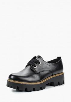 6e4b341d434c Ботинки, Instreet, цвет  черный. Артикул  IN011AWCHQT3. Обувь   Ботинки