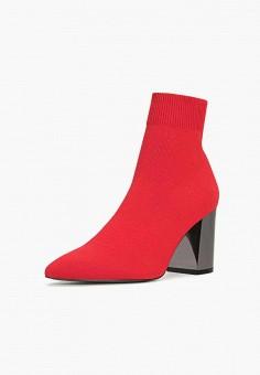 a1a2fb393 Ботильоны, Stradivarius, цвет: красный. Артикул: IX001XW0050L. Обувь /  Ботильоны