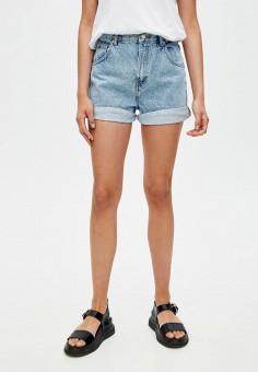 95a3c25b4d20 Женские шорты — купить в интернет-магазине Ламода