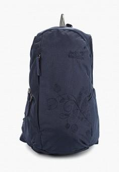 81a98c372e0e Рюкзак, Jack Wolfskin, цвет: синий. Артикул: JA021BWDZNC6. Аксессуары /  Рюкзаки
