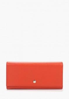 866938858fce Распродажа: женские портмоне, кошельки и косметички со скидкой от ...