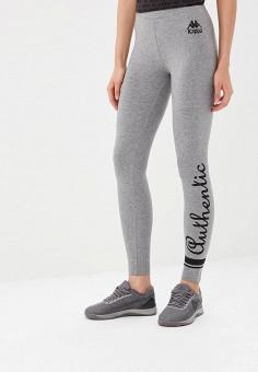 Купить женскую одежду Kappa от 799 руб в интернет-магазине Lamoda.ru! c0f66958ce5
