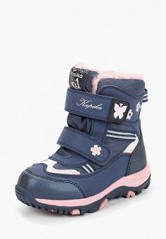 88c90051b Купить товары детскую обувь Kapika от 790 руб в интернет-магазине ...