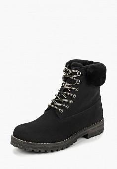 704d7bca69e4 Купить женскую обувь KEDDO (КЕДДО) от 830 руб в интернет-магазине ...