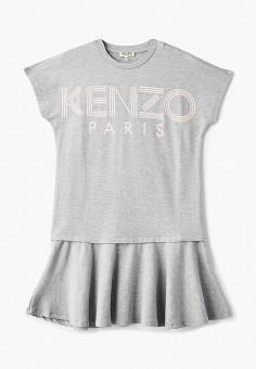 6430462c1bd0410 Купить обувь Kenzo (Кензо) от 1790 грн в интернет-магазине Lamoda.ua!