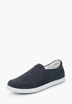 Купить премиум обувь для женщин от 1 950 руб в интернет-магазине ... 86986f36b9d