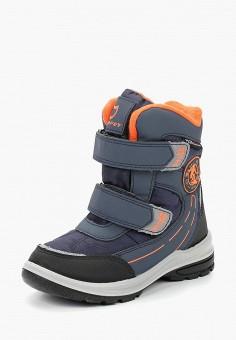 Ботинки, Котофей, цвет  синий. Артикул  KO012ABCCST0. Мальчикам   Обувь dd2993a5762