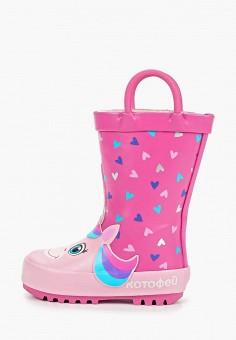 43c823cf2 Резиновые сапоги, Котофей, цвет: розовый. Артикул: KO012AGDTYT5. Девочкам /  Обувь