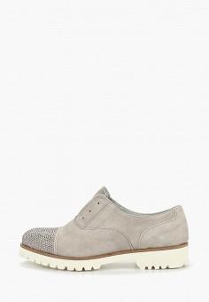 302e8ff48862 Ботинки, Lamania, цвет  серый. Артикул  LA002AWAMSD6. Обувь   Ботинки
