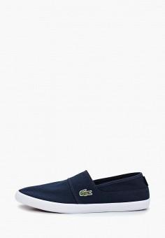 2cdeb5c3 Купить мужскую обувь от 167 руб в интернет-магазине Lamoda.ru!