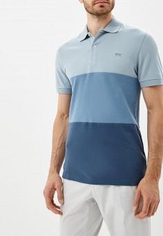 Поло, Lacoste, цвет  голубой. Артикул  LA038EMCRMW0. Одежда   Футболки и c00e05a292e