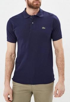 2059725b2371736 Купить мужскую одежду LACOSTE (ЛАКОСТ) от 2 980 руб в интернет ...