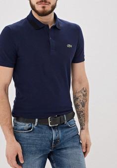 9673249f40f2d Поло, Lacoste, цвет: синий. Артикул: LA038EMELSD0. Одежда / Футболки и