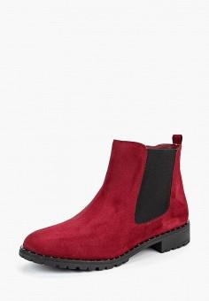 5f235f67ba99 Ботинки, La Coleccion, цвет  бордовый. Артикул  LA060AWCFKO1. Обувь