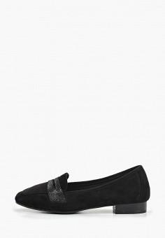 19e139bc00078 Лоферы, La Bottine Souriante, цвет: черный. Артикул: LA062AWETDN6. Обувь