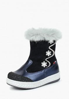 540b09432 Купить сапоги для мальчиков от 1 499 руб в интернет-магазине Lamoda.ru!
