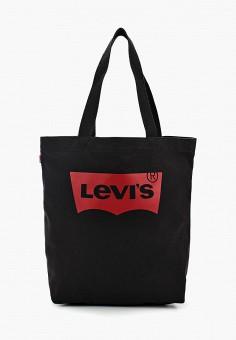 9175bc556b7a Купить женские сумки от 149 руб в интернет-магазине Lamoda.ru!