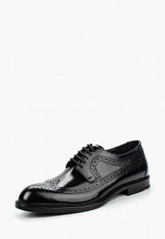 3fe549530 Распродажа: мужские туфли со скидкой от 849 руб в интернет-магазине ...