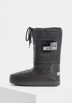 Купить женскую обувь Love Moschino (Лав Маскино) от 5 640 руб в ... 6f5fb240e98