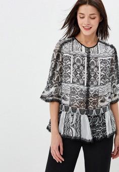 aa46a0efb32 Купить блузы с рюшами и воланами от 14 р. в интернет-магазине Lamoda.by!