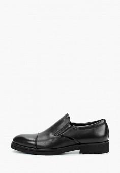 6f7fa64f3842 Купить мужскую обувь Mascotte (Маскотте) от 4 690 руб в интернет ...