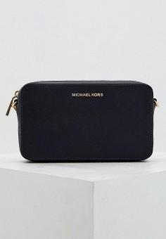 b2f5a1b80d47 Купить синие женские сумки от 599 руб в интернет-магазине Lamoda.ru!