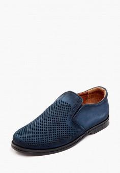 dd532eabe2c5 Распродажа  обувь для мальчиков со скидкой от 159 руб в интернет ...