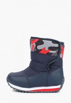 Купить сапоги для мальчиков от 1 299 руб в интернет-магазине Lamoda.ru! 2af2a67a7c76d