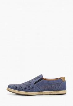 8e459e7f1 Купить детскую обувь T.Taccardi by Kari от 159 руб в интернет ...