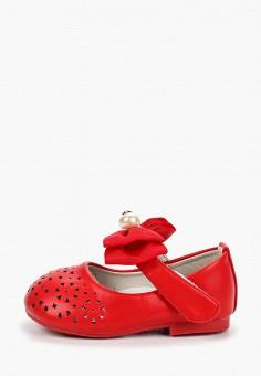afafab69d Туфли, Капитошка, цвет: красный. Артикул: MP002XG00IRB. Девочкам / Обувь /