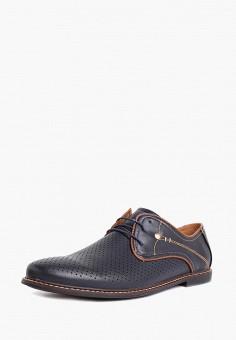 Купить мужские туфли от 849 руб в интернет-магазине Lamoda.ru! 7826e15b4fd