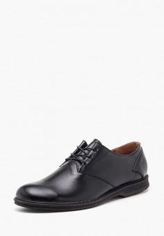 5754be3e6 Купить мужскую обувь Broni от 890 грн в интернет-магазине Lamoda.ua!