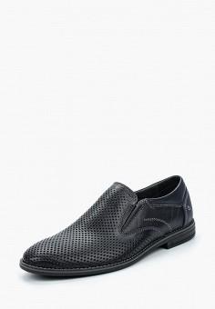 Лоферы, Gans, цвет  синий. Артикул  MP002XM0YJTB. Обувь   Туфли a68858b2e60
