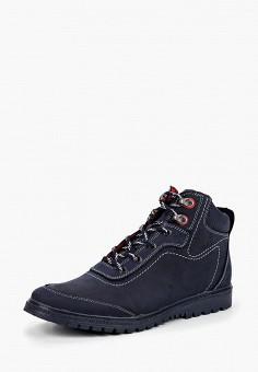 dc3e6d19 Купить зимняя мужская обувь от 1 799 руб в интернет-магазине Lamoda.ru!