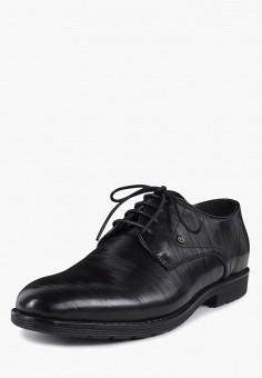 Купить мужскую обувь от 167 руб в интернет-магазине Lamoda.ru! 575e64f68eea6