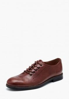 Купить мужские туфли от 490 грн в интернет-магазине Lamoda.ua! 40e0bfea5923f