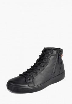 Купить обувь 45e4bb49f3d6e