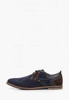 aa5f27bf6da5 Купить мужскую обувь от 167 руб в интернет-магазине Lamoda.ru!