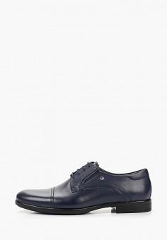 587cdf43fd15 Туфли, Pierre Cardin, цвет  синий. Артикул  MP002XM245DY. Обувь   Туфли