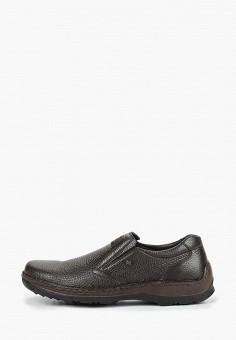 Слипоны, Legre, цвет  коричневый. Артикул  MP002XM245VO. Обувь   Слипоны c813fb90e79