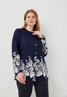 68cc0ef91ea Купить женские пиджаки и костюмы больших размеров от 579 руб в ...