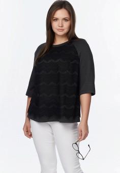 9c056eb9097 Купить кружевные блузки от 299 руб в интернет-магазине Lamoda.ru!