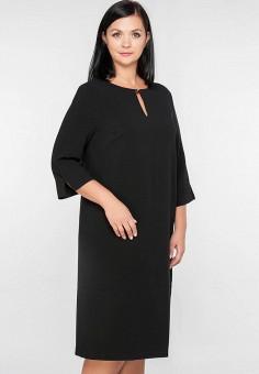 2693c8d17a2 Купить офисные платья больших размеров от 1 300 руб в интернет ...